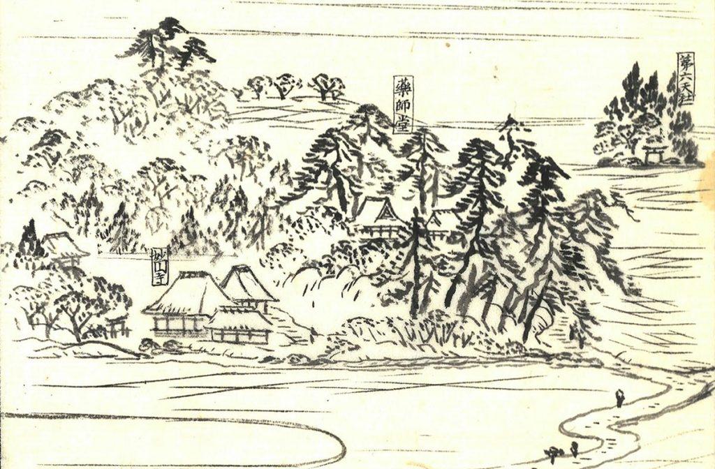 妙圓寺絵図 相中留恩記畧 巻之八 大住群土屋村 天保七(1836年頃)
